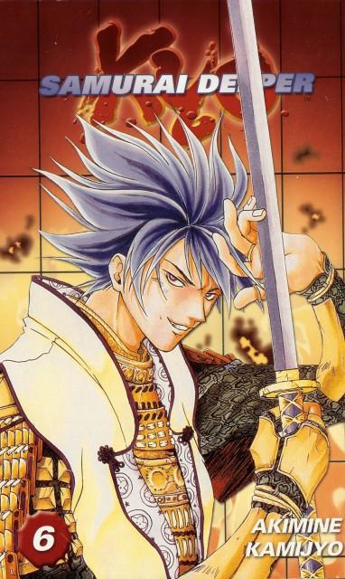 Akimine Kamijyo, Studio Deen, Samurai Deeper Kyo, Demon Eyes Kyo, Manga Cover