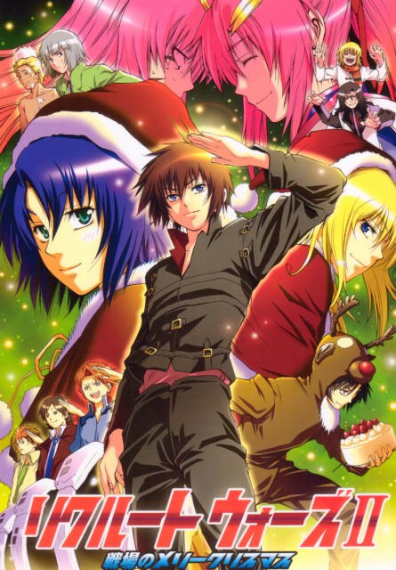 Mobile Suit Gundam SEED Destiny, Meer Campbell, Heine Westenfluss, Cagalli Yula Athha, Gilbert Durandal