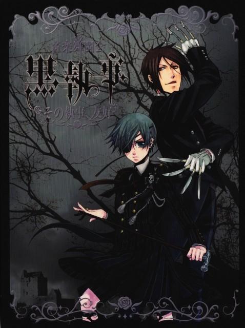 Yana Toboso, Kuroshitsuji, Sebastian Michaelis, Ciel Phantomhive, DVD Cover