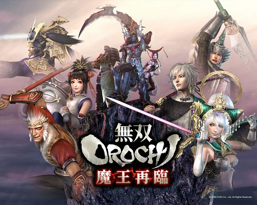Koei, Warriors Orochi, Official Wallpaper