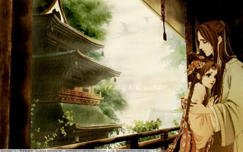 GuoGuo, Pianpian, Chen Yuqing Wallpaper