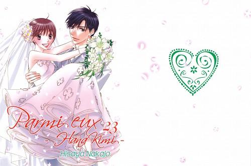 Hisaya Nakajo, Hanazakari no Kimitachi e, Mizuki Ashiya, Izumi Sano, Manga Cover