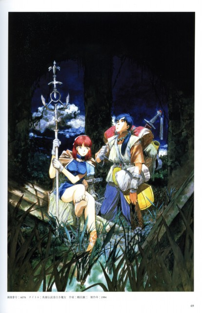 Shunsuke Taue, Falcom, Falcom History Legend of Illustrations, The Legend of Heroes II: Prophecy of the Moonlight Witch