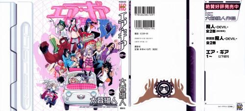 Oh! Great, Air Gear, Kururu Sumeragi, Ringo Noyamano, Akito Wanijima