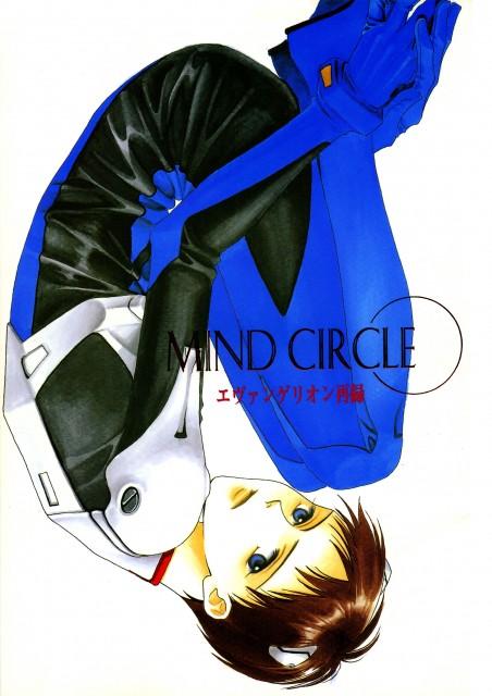 Hisaya Nakajo, Neon Genesis Evangelion, Shinji Ikari, Doujinshi Cover, Doujinshi
