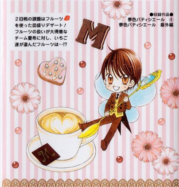 Natsumi Matsumoto, Yumeiro Patissiere, Cafe (Yumeiro Patissiere)