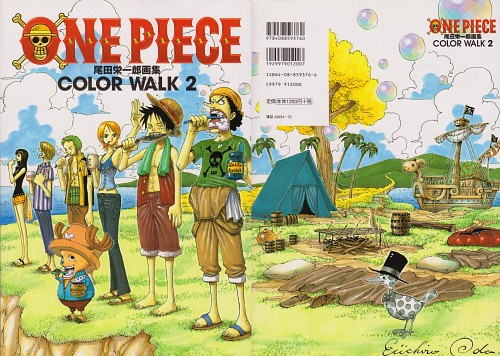 Eiichiro Oda, Toei Animation, One Piece, Color Walk 2, Nami