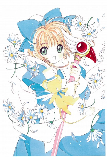CLAMP, Cardcaptor Sakura, Cardcaptor Sakura Illustrations Collection 2, Keroberos, Sakura Kinomoto