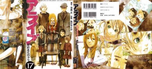 Toka Adachi, Alive: The Final Evolution, Aoi Tezuka, Yukie Tezuka, Rei Tezuka