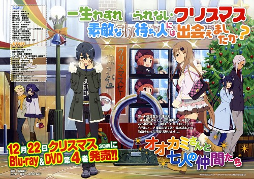 Unaji, J.C. Staff, Ookami-san to Shichinin no Nakama-tachi, Liszt Kiriki, Tarou Urashima