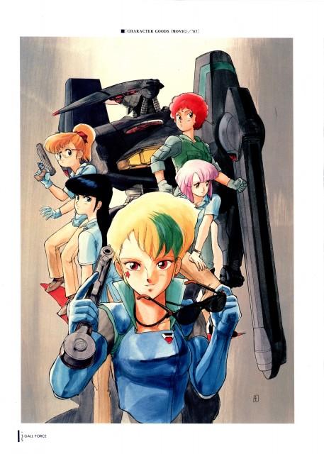Kenichi Sonoda, Gall Force, Gallant (Artbook), Lufy (Gall Force), Amy