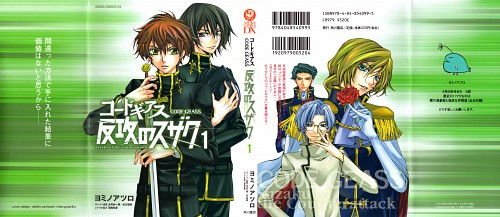Atsuro Yomino, Suzaku of the Counterattack, Jeremiah Gottwald, Lelouch Lamperouge, Lloyd Asplund