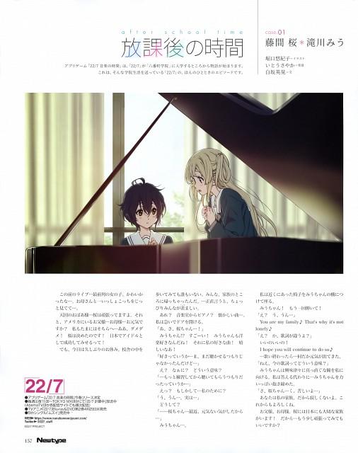 Yukiko Horiguchi, 22/7, Miu Takigawa, Sakura Fujima, Newtype Magazine