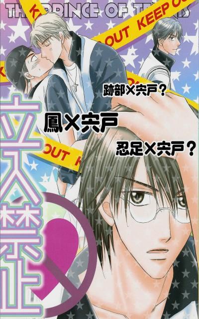 Prince of Tennis, Yushi Oshitari, Ryo Shishido, Choutarou Ootori, Doujinshi Cover