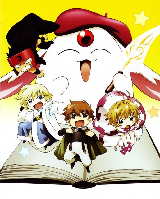CLAMP, Bee Train, Tsubasa Reservoir Chronicle, Syaoran Li, Sakura Kinomoto
