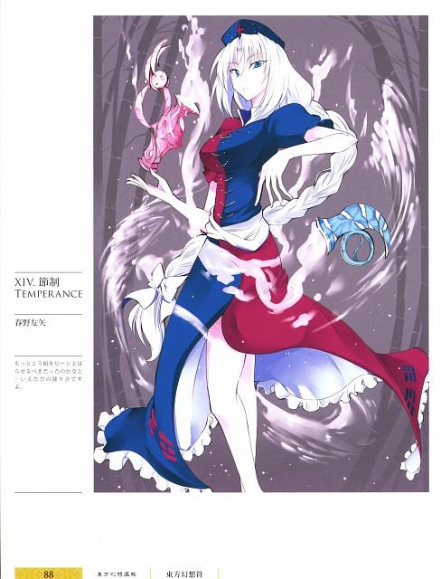 Touhou Project Tribute Arts, Touhou, Eirin Yagokoro