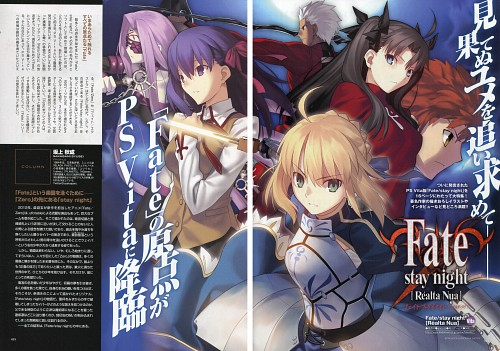 TYPE-MOON, Fate/stay night, Archer (Fate/stay night), Saber, Rider (Fate/stay night)