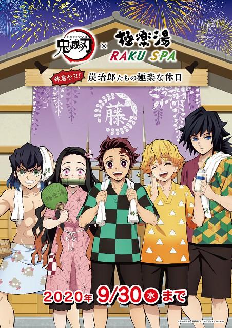 Koyoharu Gotouge, Ufotable, Kimetsu no Yaiba, Nezuko Kamado, Inosuke Hashibira