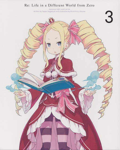 Shinichiro Otsuka, White Fox, Re:Zero, Beatrice (Re:Zero), DVD Cover
