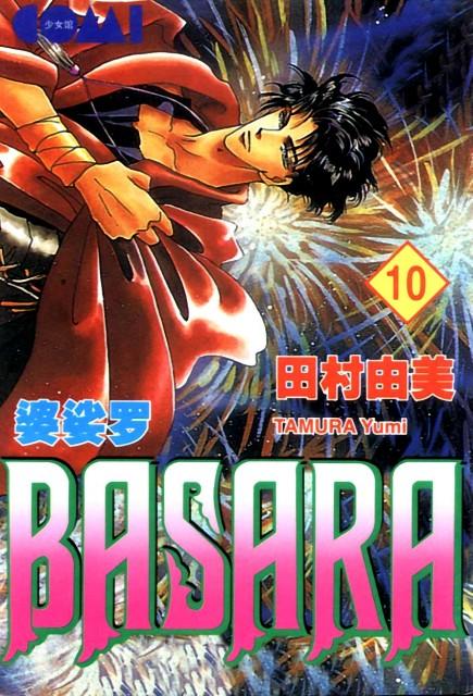 Yumi Tamura, KSS, Legend of Basara, Shuri, Manga Cover