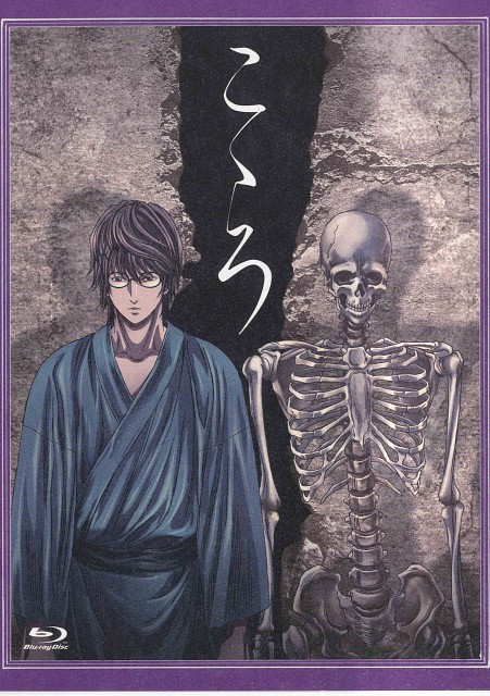 Takeshi Obata, Aoi Bungaku, Sensei (Aoi Bungaku)