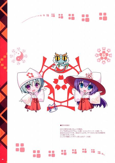 Naru Nanao, Kokonobi, Ice & Choco, P.A.Style
