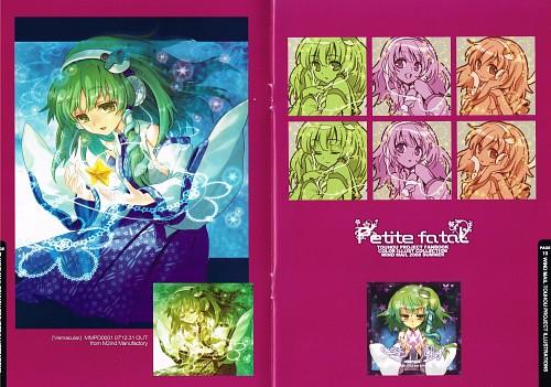 An2a, Petite Fatal, Touhou, Sanae Kotiya, Comic Market 74
