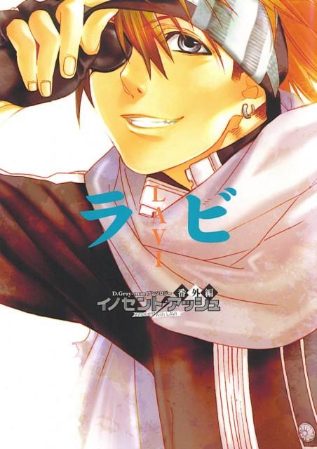 D Gray-Man, Lavi, Doujinshi, Doujinshi Cover