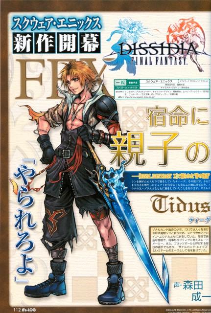 Square Enix, Dissidia Final Fantasy, Tidus