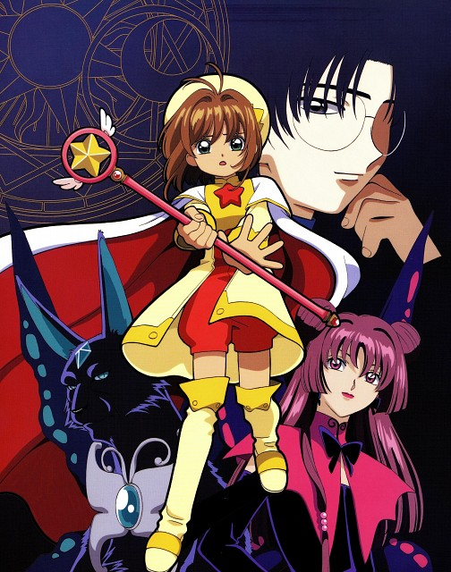 CLAMP, Madhouse, Cardcaptor Sakura, Cheerio! 3, Ruby Moon