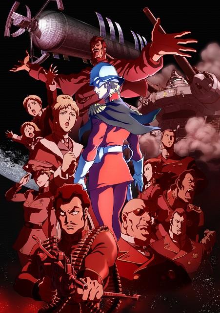 Hiroyuki Nishimura, Sunrise (Studio), Mobile Suit Gundam - Universal Century, Sayla Mass, Char Aznable