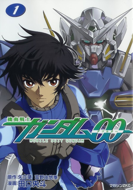 Mobile Suit Gundam 00, Setsuna F. Seiei