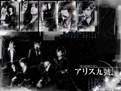 Nao, Tora, Alice Nine, Shou, Saga (J-Pop Idol) Wallpaper
