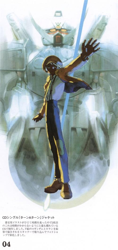 Akira Yasuda, Sunrise (Studio), Turn A Gundam, Loran Cehack