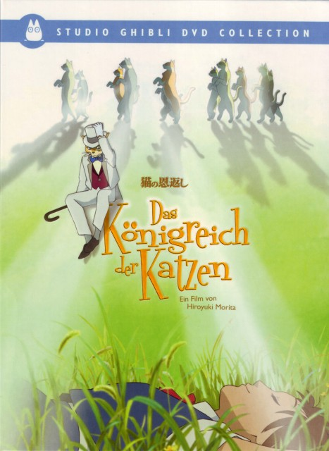 Studio Ghibli, The Cat Returns, Baron Humbert Von Gikkingen, Haru Yoshioka, DVD Cover
