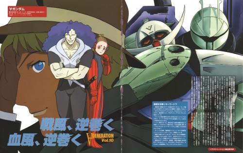 Sunrise (Studio), Turn A Gundam, Gym Ghingham, Guin Sard Rhineford, Merrybell Gadget