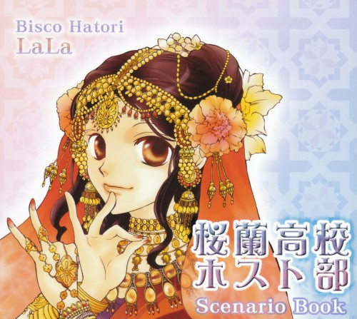 Hatori Bisco, BONES, Ouran High School Host Club, Haruhi Fujioka, Album Cover
