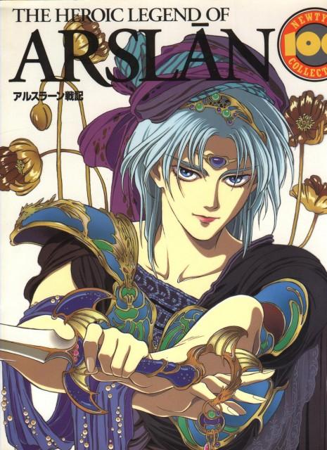 Yoshitaka Amano, J.C. Staff, Heroic Legend of Arslan, Arslan