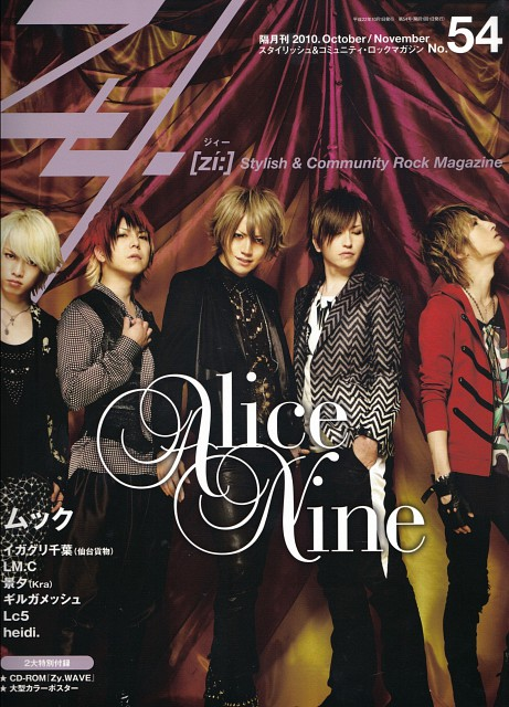 Alice Nine, Tora, Nao, Shou, Saga (J-Pop Idol)