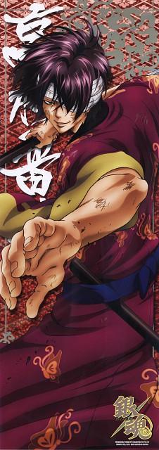 Hideaki Sorachi, Sunrise (Studio), Gintama, Shinsuke Takasugi, Stick Poster