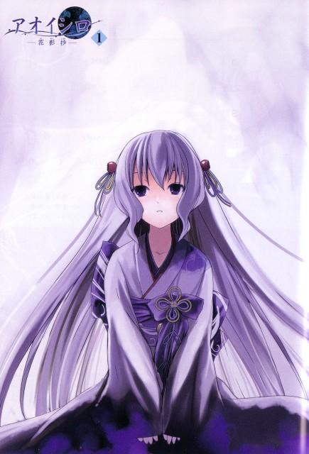 Yuu Katase, Aoi Shiro, Nami (Aoi Shiro)