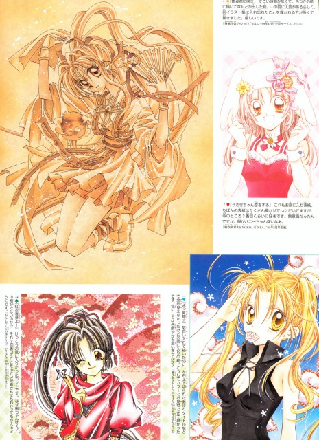Arina Tanemura, Firecracker Is Melancholy, Full Moon wo Sagashite, Kamikaze Kaitou Jeanne, Arina Tanemura Collection