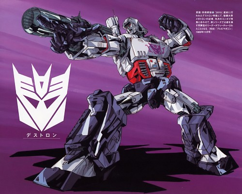 TRANSFORMERS, Transformers Visualworks, Megatron