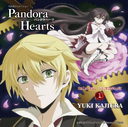 Pandora Hearts, Oz Vessalius, Alice, Album Cover
