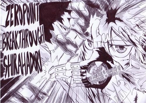 Akira Amano, Katekyo Hitman Reborn!, Tsunayoshi Sawada, Member Art