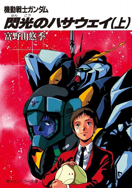 Haruhiko Mikimoto, Sunrise (Studio), Mobile Suit Gundam - Universal Century, Hathaway Noa, Manga Cover