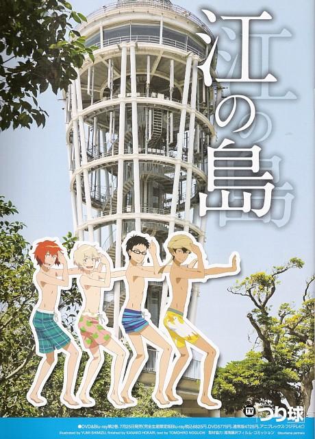 A-1 Pictures, Tsuritama, Natsuki Usami, Yuki Sanada, Haru (Tsuritama)