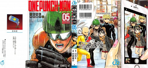 Yuusuke Murata, Onepunch-Man, Manga Cover