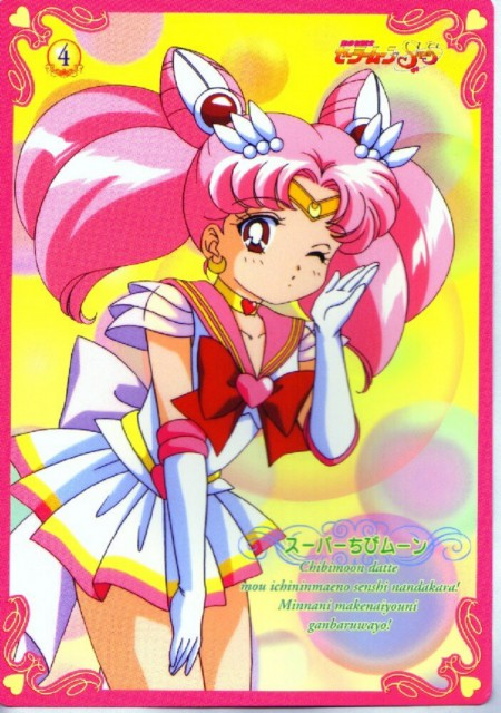 Toei Animation, Bishoujo Senshi Sailor Moon, Super Sailor Chibi Moon, Trading Cards