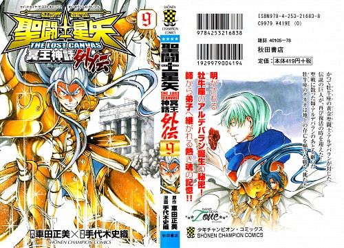 Shiori Teshirogi, TMS Entertainment, Saint Seiya: The Lost Canvas, Taurus Teneo, Taurus Rasgado